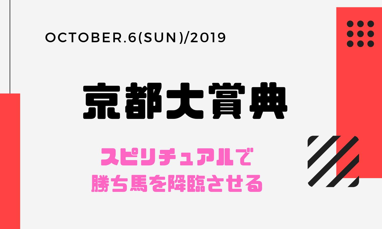凱旋門 賞 2019 オッズ